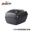 【新機上市】HPRT漢印 LPG4電子出...