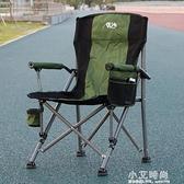 戶外摺疊椅子便攜式沙灘椅釣魚椅露營燒烤休閒家用寫生椅桌 小艾時尚NMS