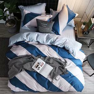 BELLE VIE活性印染舒柔棉雙人床包被套四件組-賓利藍色賓利