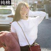 长袖T恤 韓版寬松百搭純色简约