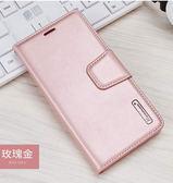 三星 S10 S10+ S10e 手機殼 韓曼  錢包款 翻蓋 全包 軟殼 可插卡 保護殼支架 磁扣 皮套