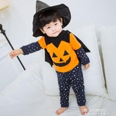 萬聖節男童服飾-嬰兒寶寶南瓜服幼兒園化妝舞會派對服 東川崎町