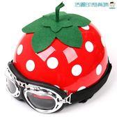 草莓個性卡通電動摩托車頭盔夏盔可愛半包秋冬頭盔盔四季通用 女