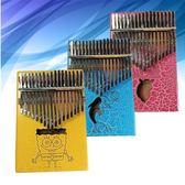 卡林巴拇指琴17音kalimba琴初學樂器便攜卡淋巴琴手指鋼琴姆指琴