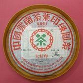 【歡喜心珠寶】【中國雲南茶葉印級圓茶】大紅印2006年普洱茶,生茶380克/餅,good