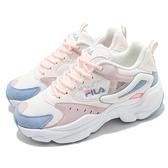 FILA 休閒鞋 J308V 粉紅 藍 女鞋 厚底 增高 老爹鞋 復古慢跑鞋 韓國 韓系【ACS】 5J308V133