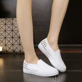 【出清下殺】淺口金屬鉚釘懶人鞋(2款可選)