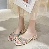 大碼女鞋35--43涼半拖女外穿春夏新款韓版百搭防滑水鉆洋氣舒適潮 快速出貨