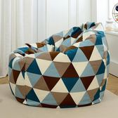 南瓜雙人懶人沙發創意時尚豆袋休閒歐式布藝沙發臥室單人椅子igo