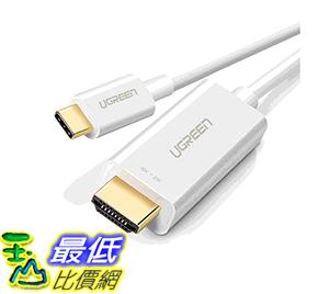 [9玉山最低比價網] UGREEN 綠聯 30841 USB Type-C to HDMI 傳輸線 1.5M 白色