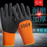 手套勞保工作加厚工地防滑帶膠防水
