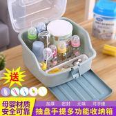 嬰兒奶瓶收納箱盒瀝水晾干架子寶寶餐具奶粉儲存盒 帶蓋防塵抗菌【交換禮物】