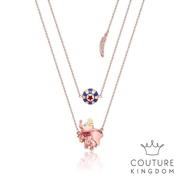 Couture Kingdom 迪士尼小飛象馬戲團 鍍14K玫瑰金項鍊 Dumbo Circus Ball Necklace