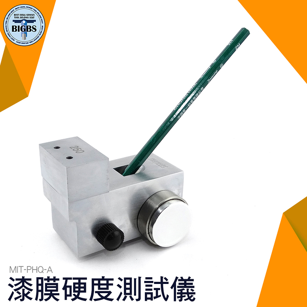 利器五金 漆膜硬度測試儀 三合一鉛筆硬度計 塗層油漆膜劃痕測試儀 PHQ-A