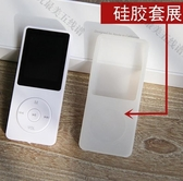 MP3 學生英語mp3播放器有屏顯示歌詞自帶內存插卡mp4外放隨身聽  維多原創 免運