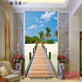 地中海風景海景過道玄關背景墻壁紙歐式8d壁畫3d立體走廊餐廳墻紙