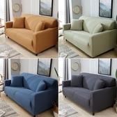 北歐簡約防水防污全包沙發套客廳組合全罩防塵罩彈力四季通用蓋罩 城市科技DF