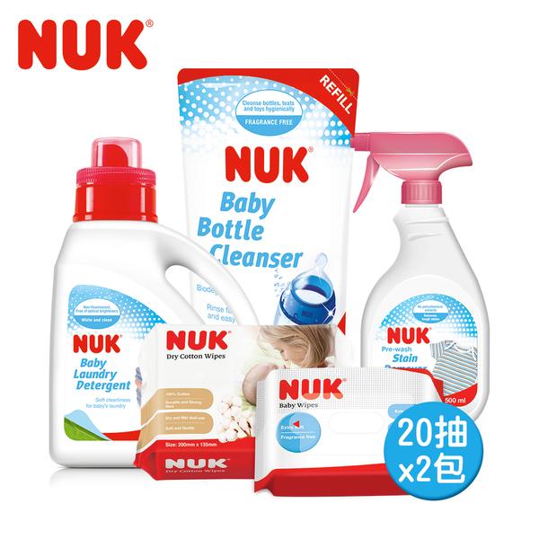 德國NUK-全效清潔5件體驗組(奶瓶清潔液750m+洗衣精1000mL+去漬劑500mL+兩用紙巾80抽+20抽*2)