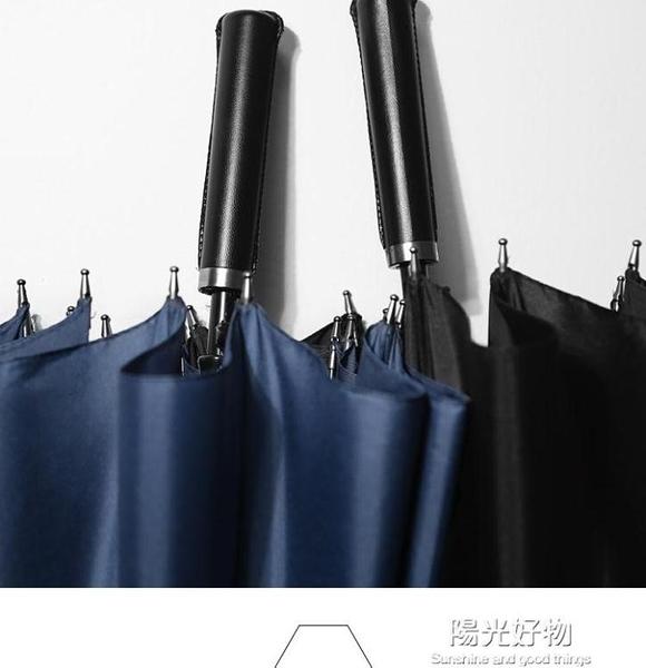 折傘雨傘16骨長柄男女雙人三人商務傘超強防風加固超大廣告傘 NMS陽光好物