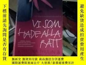 二手書博民逛書店vi罕見som fiade alla rattY15389