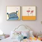 兒童裝飾畫溫馨臥室床頭掛畫卡通萌寵壁畫兒童房墻畫【淘嘟嘟】