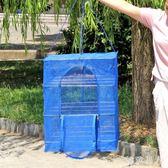 新款曬魚網防蠅籠漁網曬魚干籠曬干網晾曬蔬菜網干燥網 XW1430【極致男人】
