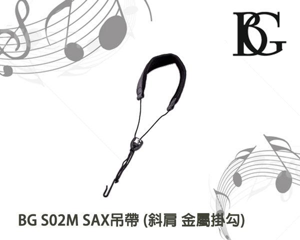 【小麥老師樂器館】BG S02M SAX吊帶 薩克斯風 ALTO TENOR