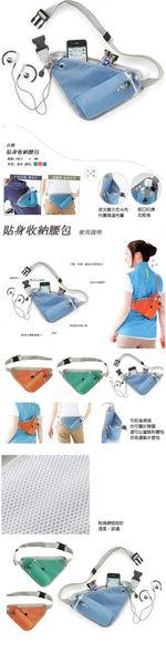 三角運動背包 / 可放水壺 可前後背腰包 運動包(隨機出貨)