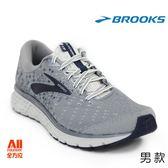 【BROOKS】男款穩定型慢跑鞋  Glycerin 17-灰色 2E寬楦 (962E015)全方位跑步概念館