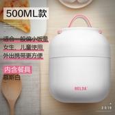 日式饭盒燜燒杯超長保溫飯盒便當粥湯桶