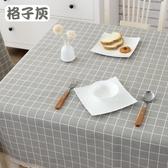 桌巾防水棉麻桌布布藝長方形格子田園小清新茶幾臺布圓桌方餐桌蓋布巾 嬡孕哺