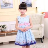 兒童洋裝 童裝女童洋裝子夏季新款中大兒童寶寶韓版背心公主碎花女孩  提拉米蘇