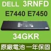 DELL 戴爾 原廠電池 E7440電池,E7450電池,14-7000電池,34GKR,3RNFD,G95J5,PFXCR,T19VW,V8XN3