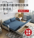 沙髮床兩用可折疊的雙人單人小戶型網紅款多功能經濟型客廳   【全館免運】