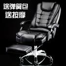電腦椅現代簡約懶人可躺椅子靠背椅升降辦公椅老板椅轉椅座椅 JD  美物 交換禮物