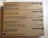 【含稅、含運】全錄 Xerox 彩色影印機碳粉匣 CT201434 CT201435 CT201436 CT201437/C2260/C2263/C2265