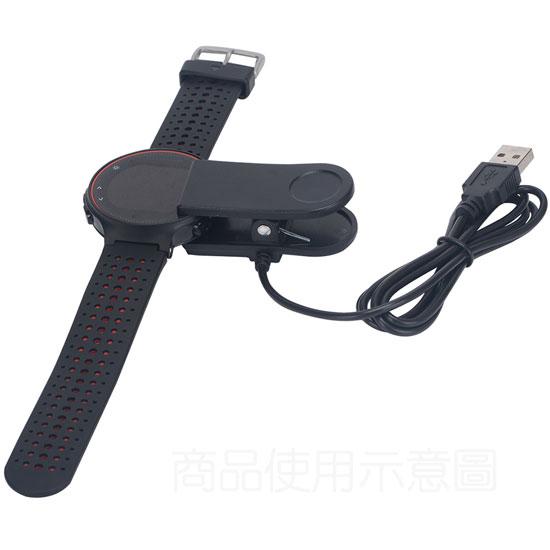 【充電座】Garmin Forerunner 235/230/630/735XT/vivomove HR 智慧運動錶專用座充/智能手錶充電器-ZW