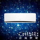 《CHIMEI奇美》星鑽變頻冷暖系列2-3坪 RB-S22HT1+RC-S22HT1(含基本安裝+舊機回收)