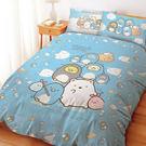 床包被套組 / 雙人【角落小夥伴 冰原歷險】含兩件枕套  高密度磨毛  戀家小舖台灣製ABF212