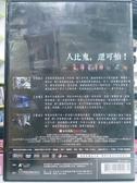 挖寶二手片-P17-083-正版VCD-其他【尋找埃及王:拉姆西斯大帝】-Discovery歷史類(直購價)