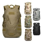 新款戶外背包25L日用登山包騎行背包戰術背包學生書包休閒雙肩包「摩登大道」