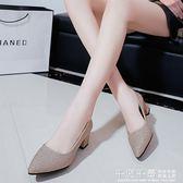 中跟鞋 春季新款銀色尖頭高跟鞋粗跟亮片淺口方跟百搭女鞋中跟單鞋潮 夢幻衣都