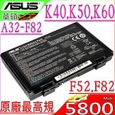 ASUS K70 P50 P81 X65 X70 電池(原廠最高規)-華碩 A32-F82,K70ad,K70af,K70id,K70iL,X5D,X5E,X5J,X8B,X8D
