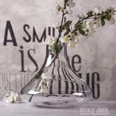 花瓶 創意歐式手工玻璃花瓶透明水培綠蘿鮮花插花裝飾花器客廳工藝擺設 polygirl