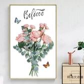 玫瑰花十字繡線繡客廳小幅花卉手工清新【時尚大衣櫥】