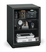 防潮家電65公升AD-66P收藏家電子防潮箱免運費五年保固居家生活防潮/除濕/乾燥