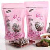【黑金傳奇】純黑糖茶(大顆,455g)-含運價
