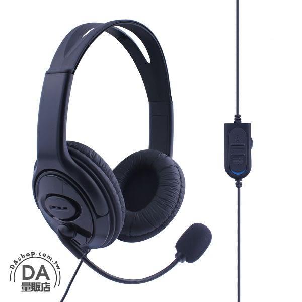 PS4 專用 耳罩 有線 耳機 耳麥 麥克風(80-0814)