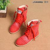 馬丁靴鏤空靴短筒厚底網靴涼靴女靴子