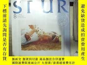 二手書博民逛書店SPUR罕見2017 8 (日文 )(A09)Y180897